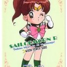 Sailor Moon R PP Pull Pack 4 Regular Card #184
