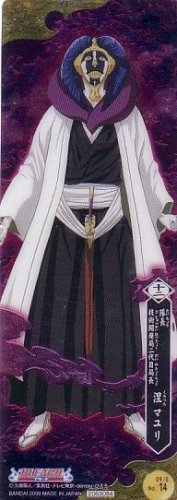 Bleach Clear Metallic Plastic Part 9 Bookmark #14 - Mayuri