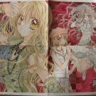Ribon Manga Arina Tanemura Gentlemen's Alliance Cross Poster