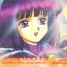 Sailor Moon S Hero 4 Regular Card #422