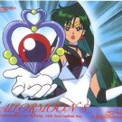 Sailor Moon S Hero 4 Regular Card #413