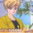 Sailor Moon S Hero 4 Regular Card #443