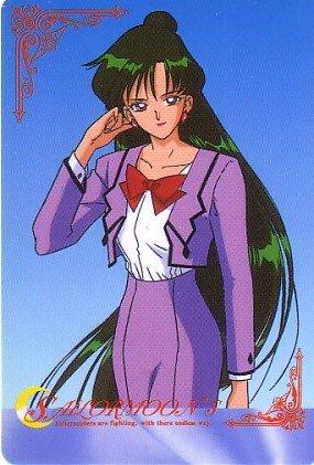 Sailor Moon S Hero 4 Regular Card #439