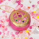 Sailor Moon 20th Anniversary Crystal Star Mascot Soft Coin Purse