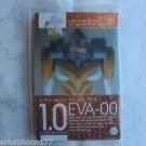 Evangelion Plastic Lawson Chocolate Wafer Card - Embossed Special E-03 Eva