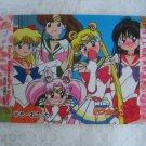 Sailor Moon Stars Pull Pack PP 14A Regular Card #681