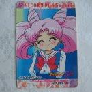 Sailor Moon Stars Pull Pack PP 14A Regular Card #654