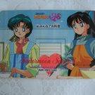 Sailor Moon Stars Pull Pack PP 14A Regular Card #684