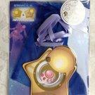 Sailor Moon Sunstar Dear Princess Card - Star Music Box Removable cover