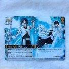 Bleach Soul Card Battle Booster Trading Card Puzzle - Ishida Heilig Bogen