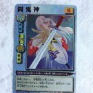 Inu Yasha Inuyasha Japanese TCG CCG Card - CA-047 Holographic Sesshomaru Tokijin