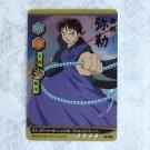 Inu Yasha Inuyasha Japanese TCG Set 1 CCG Card - CA-005 Holographic Foil Miroku