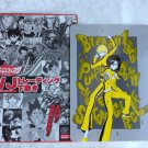 Bleach Weekly Jump 2008 Limited Edition Shitajiki Rukia Ichigo