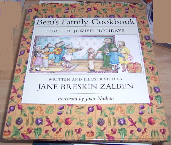 Beni's Family Cookbook for the Jewish Holidays NEW