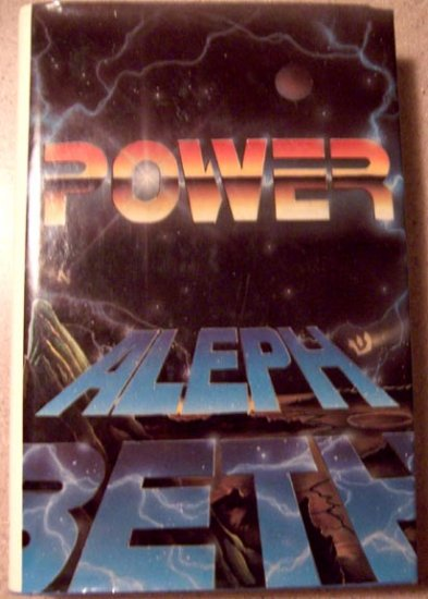 Power of Aleph Beth Volume I by Philip S. Berg