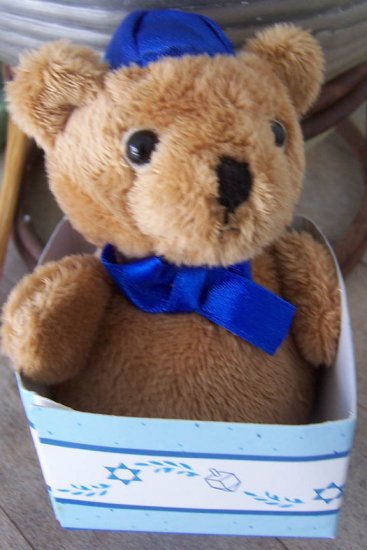 NEW Russ Berrie Brown Dreidel Bear