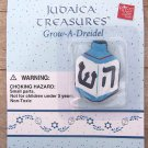 NEW Russ Judaica Treasures Grow-A-Dreidel
