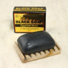 Egyptian Musk Black Soap - 5 oz. (M-S461)