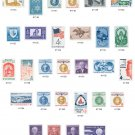 YS1960 Commemorative Year Set - (1145-73) 29 Stamps