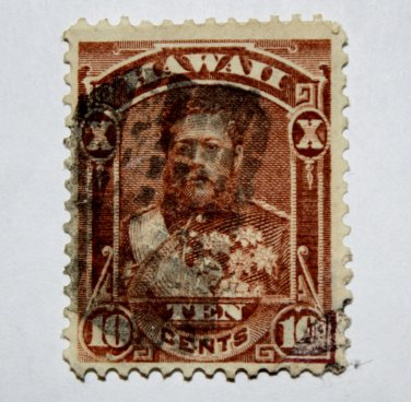 U.S. Cat. # H44 - 1883-86 10c red brn,perf 12,wove paper