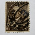 U.S. Cat. # 205- 1882 5 cent Garfield, yellow brown