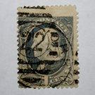 U.S. Cat. # 206 - 1881 1 cent Franklin, re-engraved