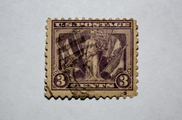 U.S. Cat. # 537 - 1919 3c Victory Issue Commemorative