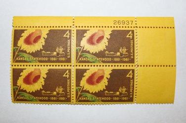2-U.S. #1183 - Plate Block - 1961 4c Kansas Statehood