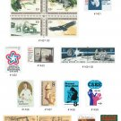 YS1971 Commemorative Year Set