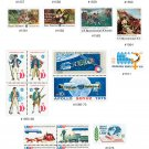 YS1975 Commemorative Year Set