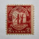 U.S. Cat. # 683 - 1930 2c Carolina-Charleston Issue