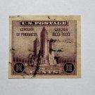 U.S. Cat. # 731a - 1933 Imp w/o gum 3c violet