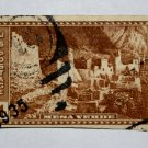 U.S. Cat. # 759 - 1935 4c Mesa Verde, imperf., no gum