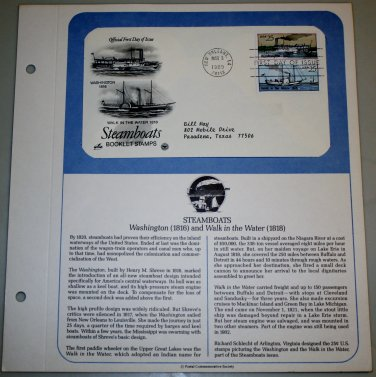 1989 First Day of Issue - Steamboats