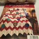 "HERRSCHNERS Crochet CHRISTMAS  ""ORNAMENTS RIPPLE AFGHAN""  Kit Of The Month Club"
