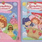 Strawberry Shortcake: Dress Up Days & A World of Friends dvd