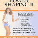 Victoria Johnson: Power Shaping, Vol. 2 826831200811