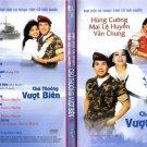 DVD Ca Nhac Tan Co - Chu Thong border crossing