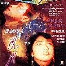 Temptress Moon  (Chinese, Mandarin) dvd
