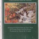 September Psalm by Gary Prim