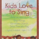 25 Hymns Kids Love to Sing  by All Star Children's Chorus  UPC: 724381897843