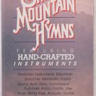 Smoky Mountain Hymns [Jive] by Various Artists