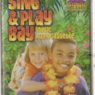 Sing & Play Bay Splash  by Sing & Play Bay,VBS/Children's Ministry  UPC: 646847138348