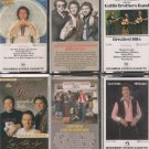Larry Gatlin And The Gatlin Brothers Band Cassette Lot ($4.99)