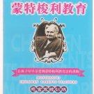 sensory system training ( Montessori education in the family)LIANG ZHI SHEN BIAN ZHU