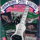 The Art of Hawaiian Steel Guitar