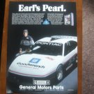 General Motors Parts Vintage Magazine Ads Earl's Pearl