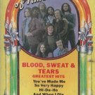 BLOOD SWEAT & TEARS GREATEST HITS CASSETTE