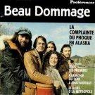 La Complainte Du Phoque UPC: 5099925260229 (rare) Lament seal in Alaska