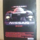 Vintage Nissan 300 zx GTP Magazine Advertisement